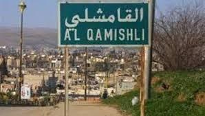 qamishli2